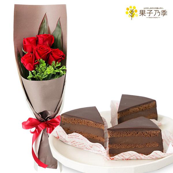 赤バラ5本の花束と【果子乃季】魅惑のザッハトルテ 3個入 a71512083  a71512083