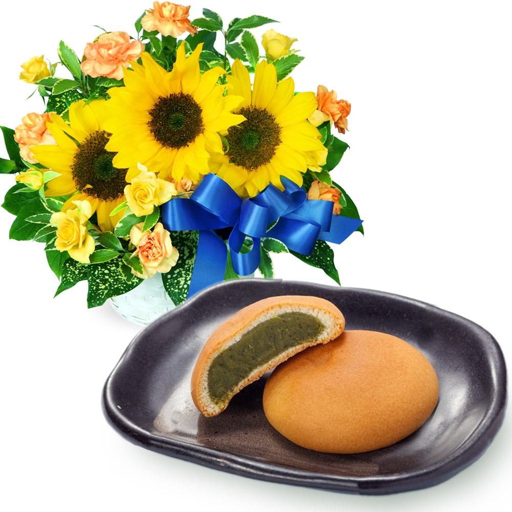 ひまわりのリボンアレンジメントと鳩子の海 濃茶10個入 a81511038 |花キューピットの2020父の日セット