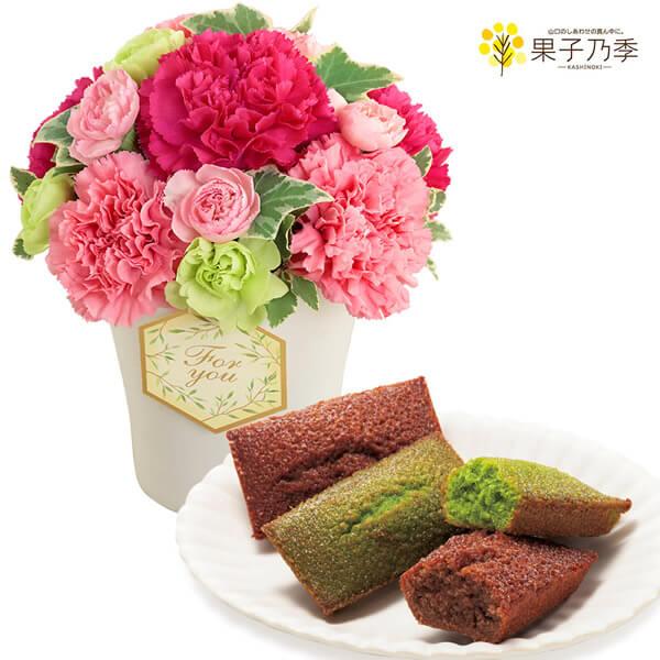 【母の日】グラマラス(ピンク)と米粉のフィナンシェ(抹茶・ショコラ)