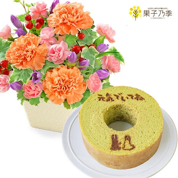 【敬老の日】リンドウとカーネーションのアレンジメントとうさぎの森のこもれびバウム 小野茶