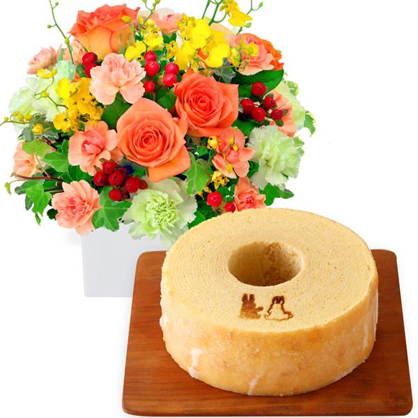 【お祝いセットギフト】オレンジバラの華やかアレンジメントと【果子乃季】うさぎの森のこもれびバウム