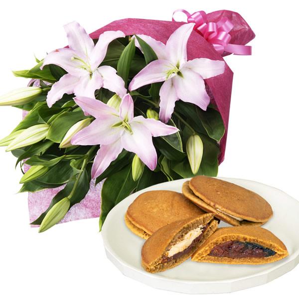 【お祝いセットギフト】ユリの花束と【果子乃季】山の口どらやき10個入