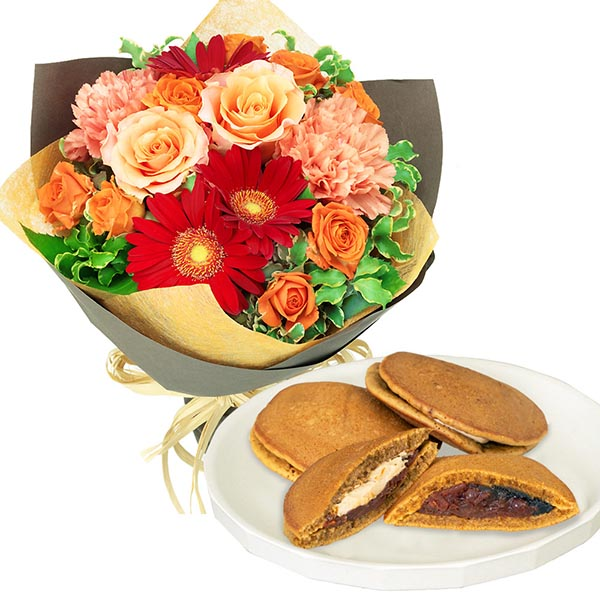 【お祝いセットギフト】オレンジバラと赤ガーベラのナチュラルブーケと【果子乃季】山の口どらやき10個入