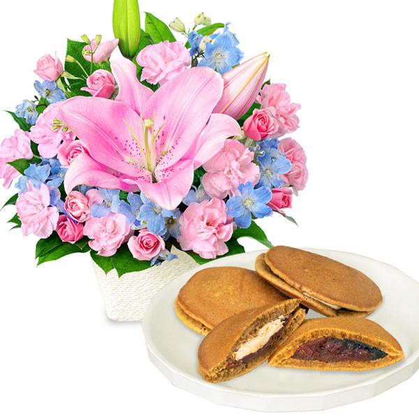 【お祝いセットギフト】ピンクユリのパステルアレンジメントと【果子乃季】山の口どらやき10個入