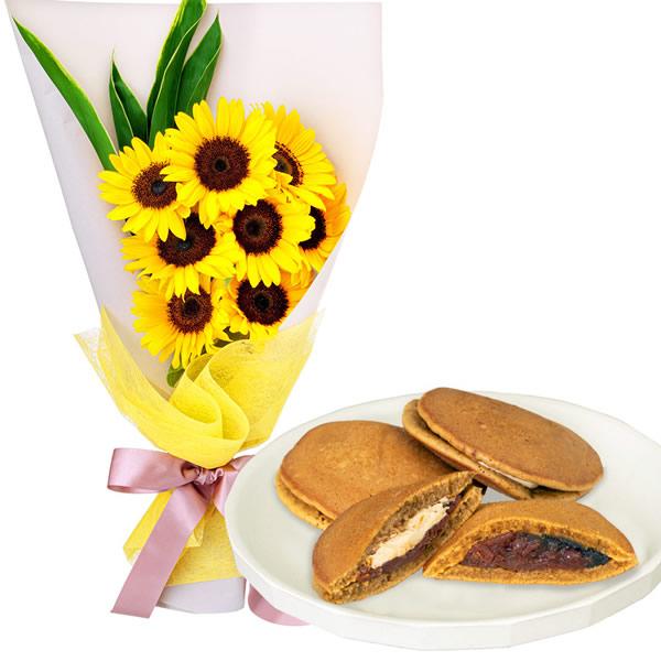 【お祝いセットギフト】ひまわり8本の花束と【果子乃季】山の口どらやき10個入