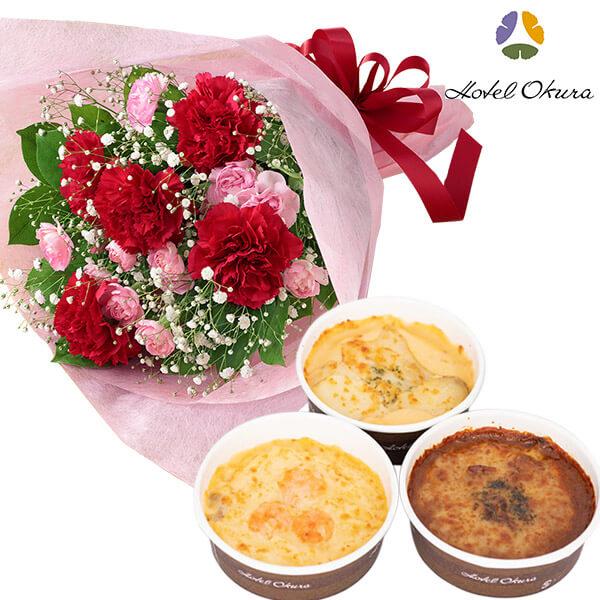 カーネーションの花束と【ホテルオークラ】ドリア&グラタン 詰め合わせ b21521269 |花キューピットの母の日 お花とセットの特集2021