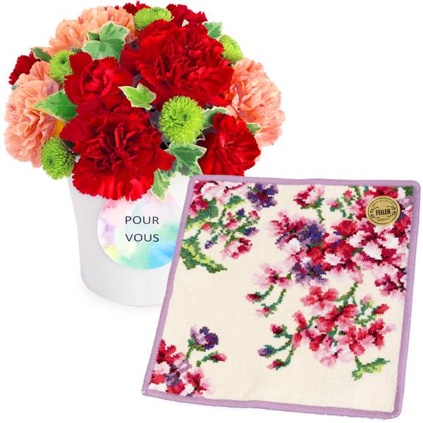 グラマラス(レッド)と【FEILER】ゼラニウム ハンカチ c58521254 |花キューピットの母の日 お花とセットの特集2020