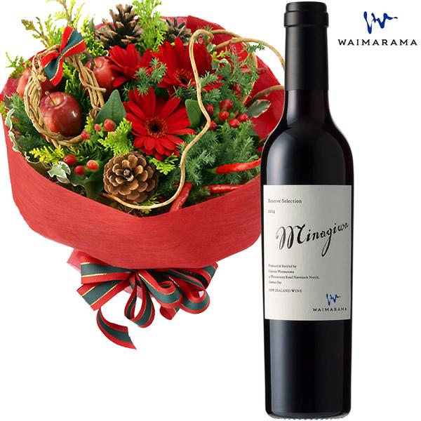 赤のブーケと【ワイマラマ】赤ワインハーフ 2014 MINAGIWA  d07114010 |花キューピットの2020クリスマスセットギフト特集