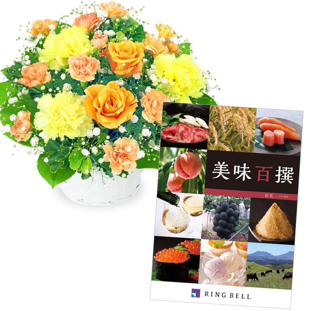 オレンジバラのアレンジメントと美味百選 紅花 e18511999 |花キューピットの父の日 お花とセットの特集2020