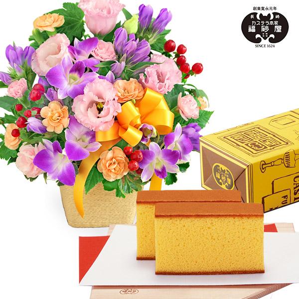 オレンジリボンのアレンジメントとカステラ 小切れ1号 fk02512256 |花キューピットの2020敬老の日セット