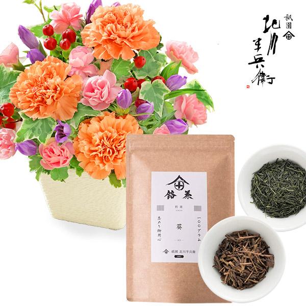 リンドウとカーネーションのアレンジメントと煎茶・ほうじ茶・玉露 茶葉セット kt01512253 |花キューピットの2020敬老の日セット