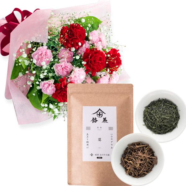 カーネーションの花束と茶葉3種アソート kt01521269 |花キューピットの2020母の日セット