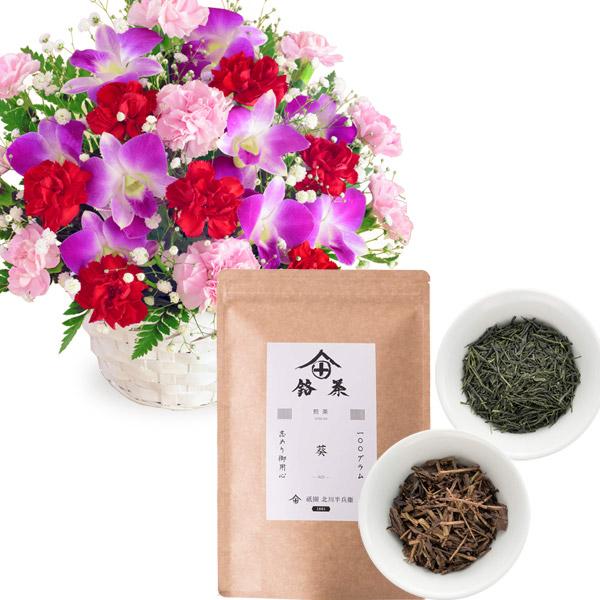 スイートと茶葉3種アソート kt01521282 |花キューピットの2020母の日セット