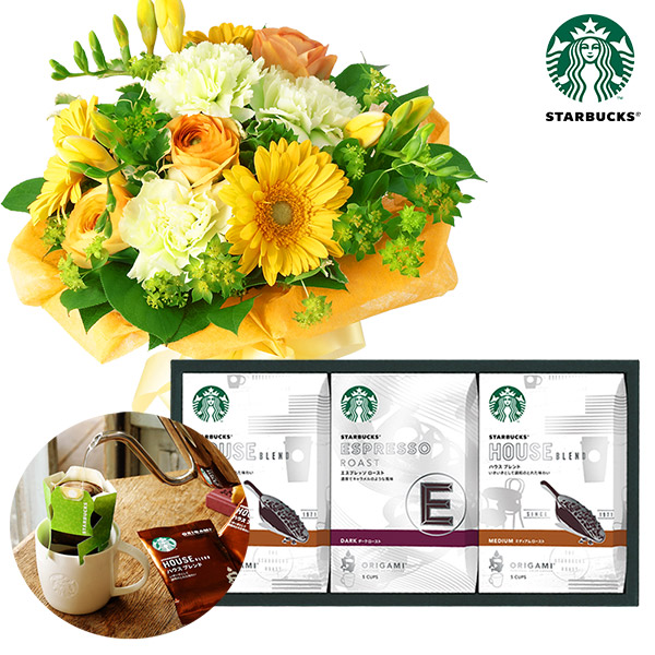 春のブーケとスターバックス オリガミ® パーソナルドリップ® コーヒーギフト ne01111013 |花キューピットの2021ホワイトデーセット