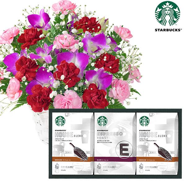 スイートとスターバックス オリガミ® パーソナルドリップ® コーヒーギフト ne01521282 |花キューピットの2021母の日セット