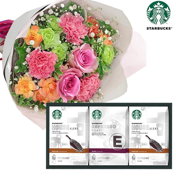 ティーブーケとスターバックス オリガミ® パーソナルドリップ® コーヒーギフト ne01521295 |花キューピットの2021母の日セット