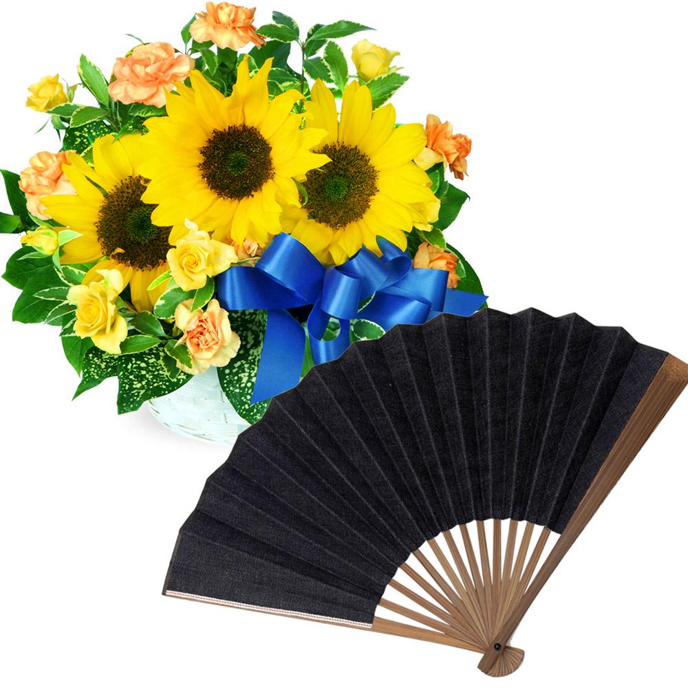 ひまわりのリボンアレンジメントとデニム扇子 ns01511038 |花キューピットの父の日 お花とセットの特集2020