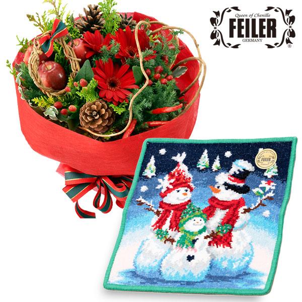 赤のブーケと【フェイラー】シュネーマンファミーリエ oc63114010 |花キューピットのクリスマスプレゼント特集2019