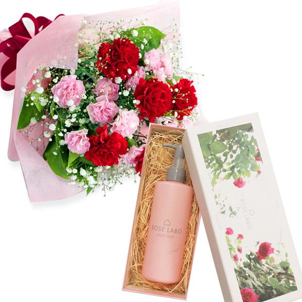 カーネーションの花束と【ROSE LABO】ローズボディミルク ro03521269 |花キューピットの母の日 お花とセットの特集2020