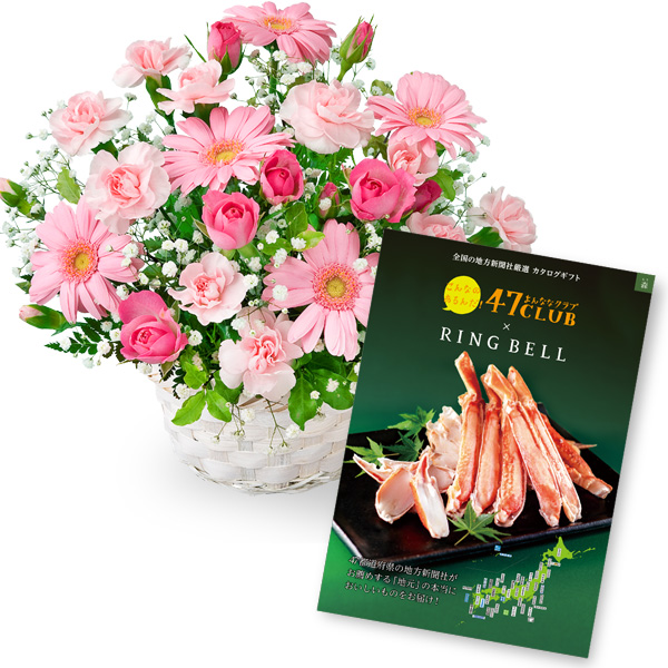 【グルメカタログ3500円】ピンクガーベラのアレンジメントとグルメカタログ3500円コース