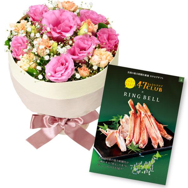 【グルメカタログ3500円】トルコキキョウの花キューピットブーケと グルメカタログ3500円コース