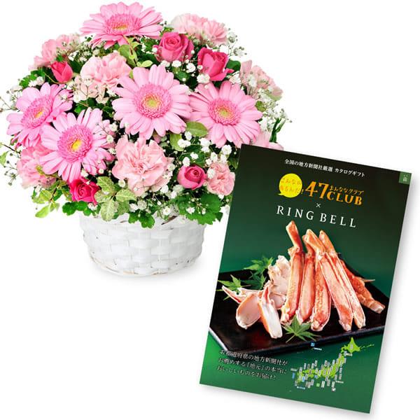 【グルメカタログ3500円】ピンクガーベラのアレンジメントと グルメカタログ3500円コース