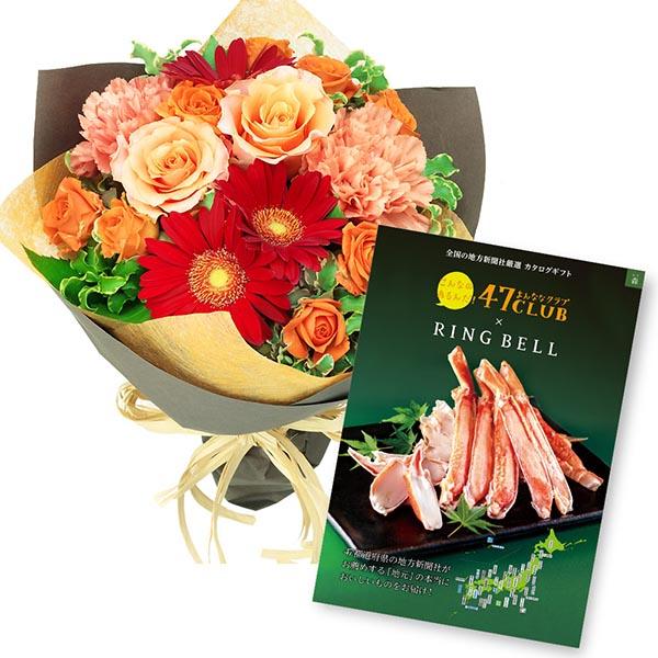 【グルメカタログ3500円】オレンジバラと赤ガーベラのナチュラルブーケと グルメカタログ3500円コース