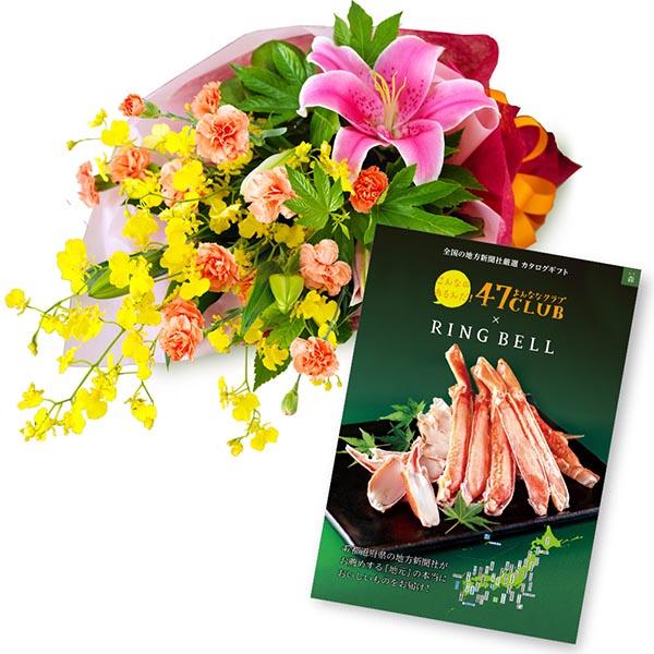 【グルメカタログ3500円】ユリとカーネーションの花束とグルメカタログ3500円コース