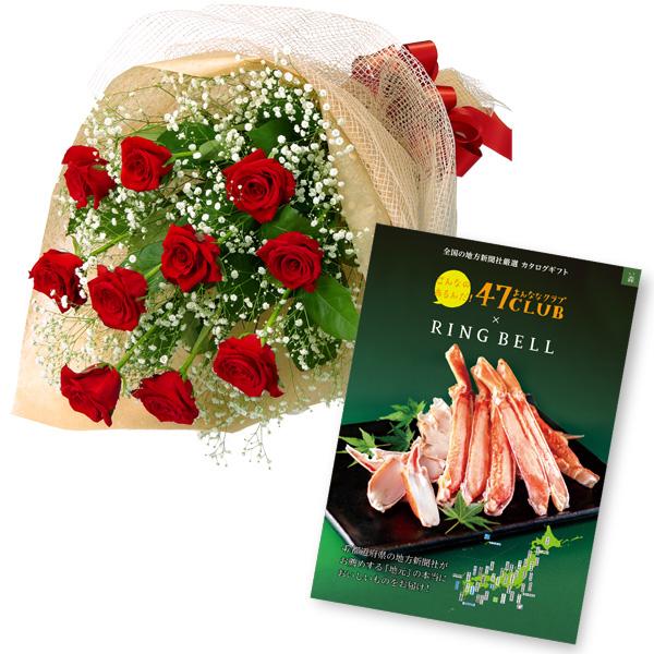 【グルメカタログ3500円】赤バラの花束とグルメカタログ3500円コース
