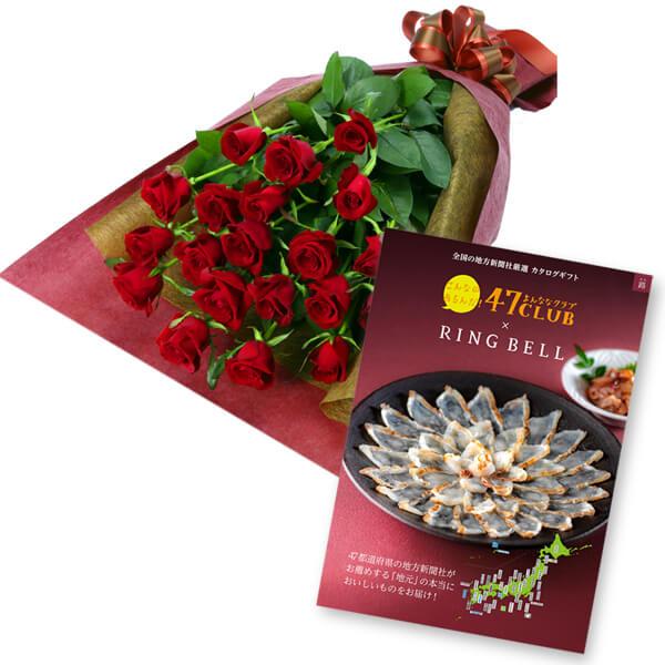 【グルメカタログ5000円】赤バラの花束とグルメカタログ5000円コース