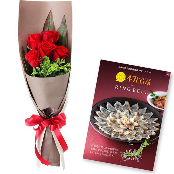 【グルメカタログ5000円】赤バラ5本の花束と グルメカタログ5000円コース