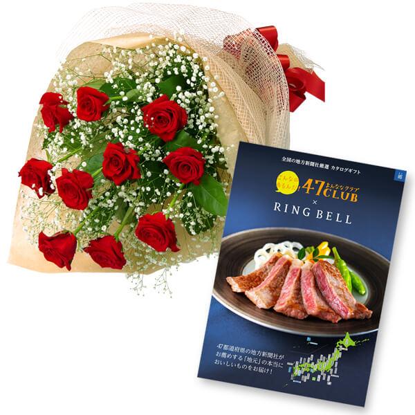 【グルメカタログ10000円】赤バラの花束とグルメカタログ10000円コース