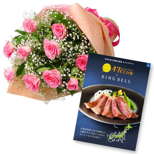 【グルメカタログ10000円(法人)】ピンクバラの花束とグルメカタログ10000円コース