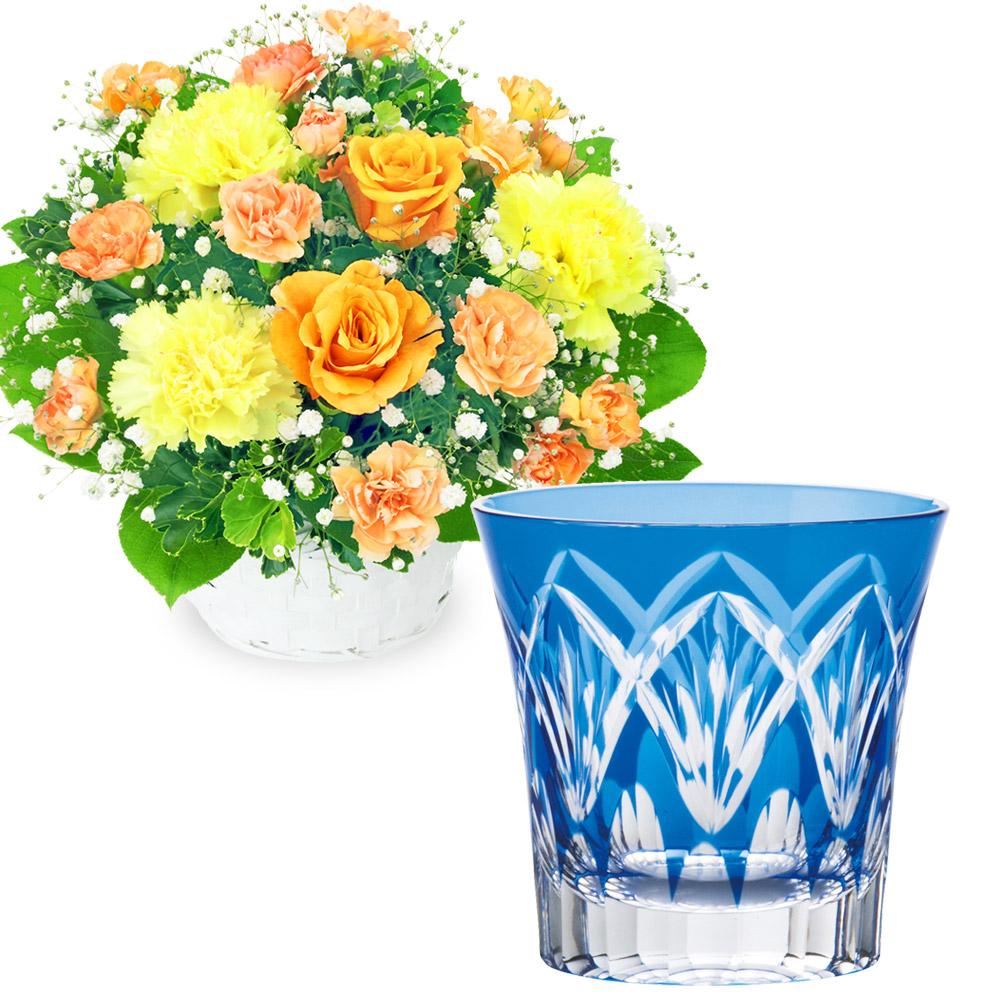 オレンジバラのアレンジメントと切子グラス(青)  t59511999 |花キューピットの父の日 お花とセットの特集2020
