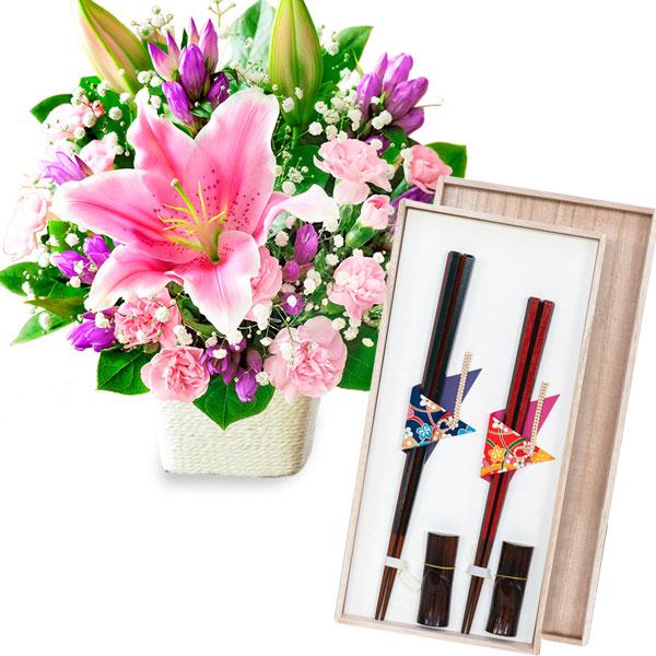 ピンクユリのバスケットと六角箸 夫婦箸セット (桐箱入) t62522081 |花キューピットの2019敬老の日セットギフト特集