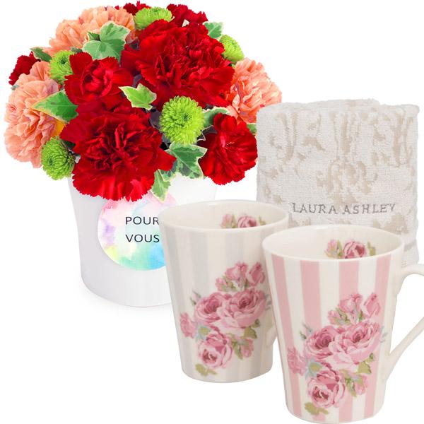 グラマラス(レッド)とローラ アシュレイ タオル付ペアマグ t66521254 |花キューピットの母の日 お花とセットの特集2020