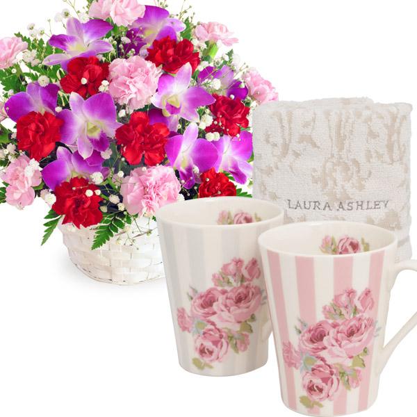 スイートとローラ アシュレイ タオル付ペアマグ t66521282 |花キューピットの2020母の日セット