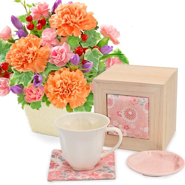 リンドウとカーネーションのアレンジメントと華うつし マグカップセット t69512253 |花キューピットの2020敬老の日セット