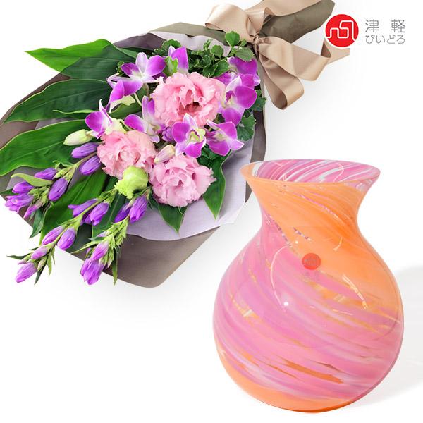 リンドウの花束と津軽びいどろ ブーケポット t70512255 |花キューピットの敬老の日 お花とセットの特集2020