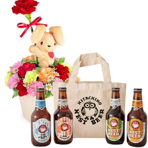 ラブリーうさぎのアレンジメントと常陸野ネストビール バッグ付き4本セット u07521233 |花キューピットの2020母の日セット