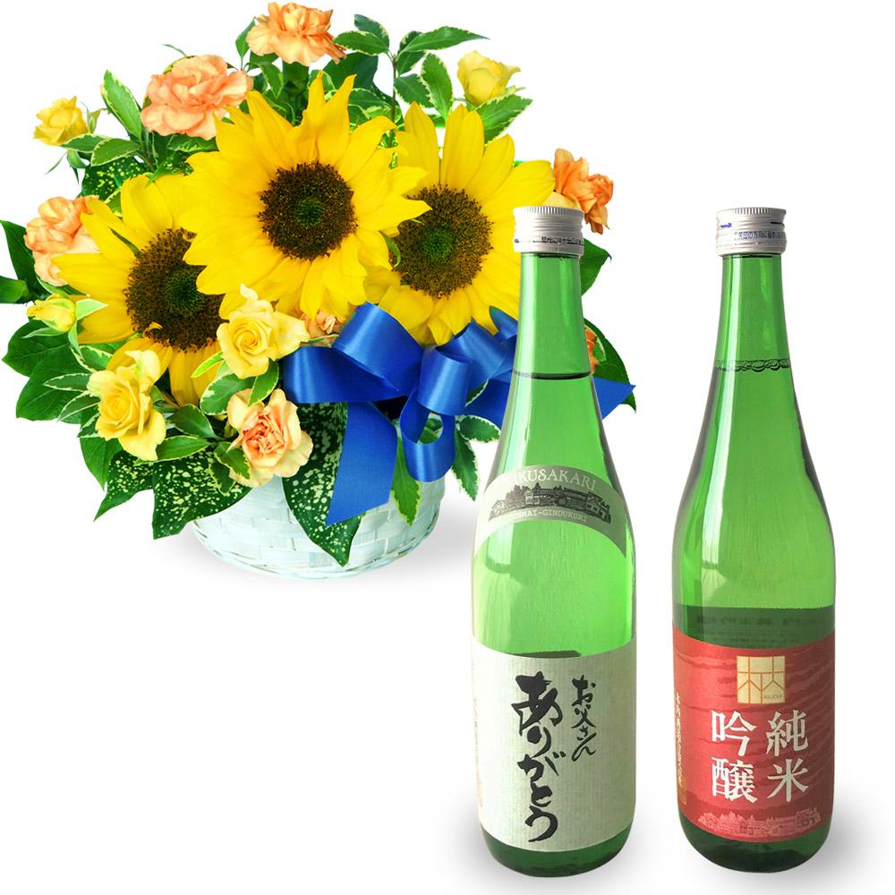 ひまわりのリボンアレンジメントと父の日限定 吟醸酒2本セット u09511038 |花キューピットの父の日 お花とセットの特集2020