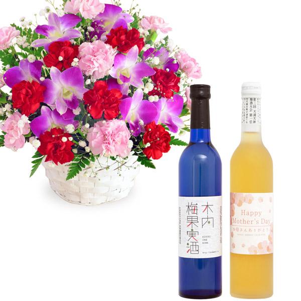 スイートと母の日詰め合わせ2本セット u12521282 |花キューピットの母の日 お花とセットの特集2020