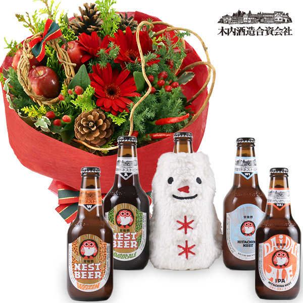 赤のブーケと【冬限定】常陸野ネストビール5本セット u16114010 |2020クリスマスセット