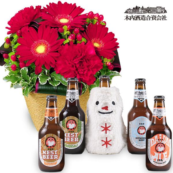 赤ガーベラのアレンジメントと冬限定◆常陸野ネストビール 5本セット u16511899  u16511899