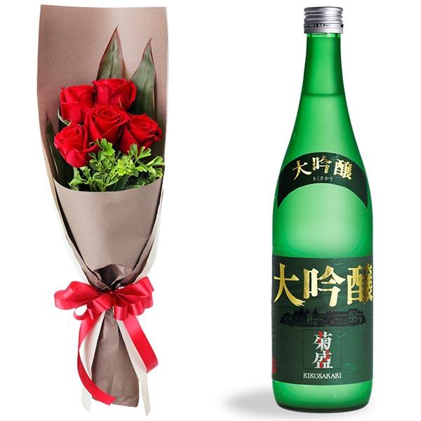 赤バラ5本の花束と木内酒造 菊盛 純米大吟醸 ub01512083 |花キューピットのお正月 お花とセットの特集2021