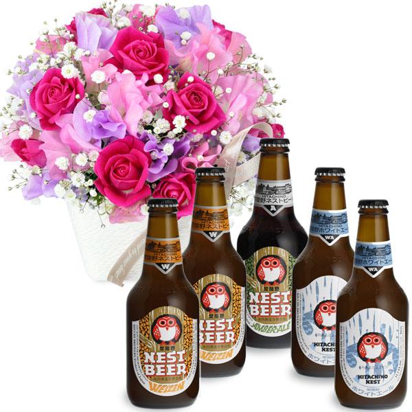 スイートピーのエレガントアレンジメントと常陸野ネストビール飲み比べ5本セット ub02512142 |花キューピットの2020敬老の日プレゼント特集