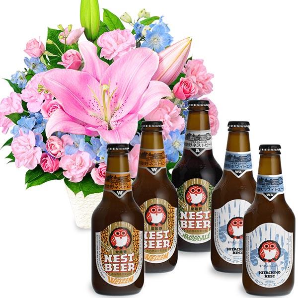 【お祝いセットギフト】ピンクユリのパステルアレンジメントと常陸野ネストビール飲み比べ5本セット