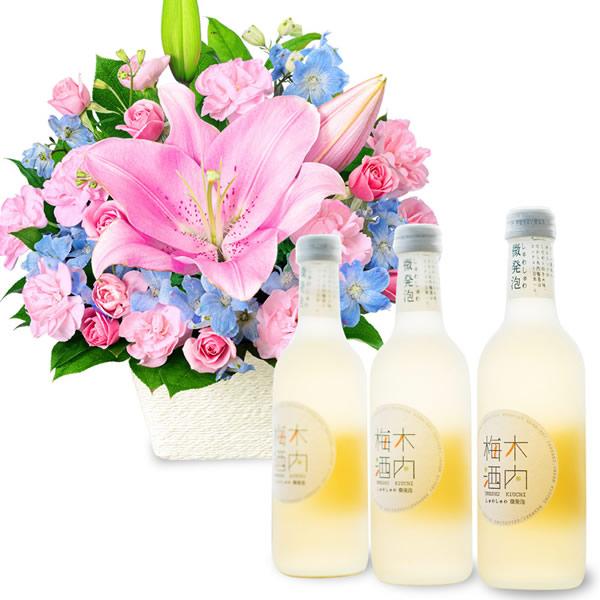 【お祝いセットギフト】ピンクユリのパステルアレンジメントとしゅわしゅわ木内梅酒3本セット