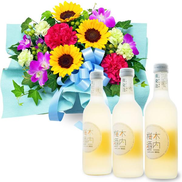 【お祝いセットギフト】7月のバースデーアレンジメントとしゅわしゅわ木内梅酒3本セット