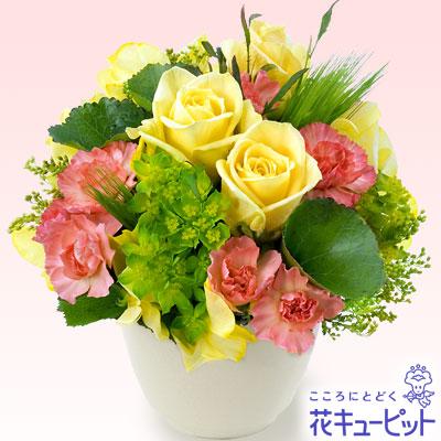 【お祝い】黄バラのアレンジメントオレンジの花でアクセントをつけてまとまったアレンジメント
